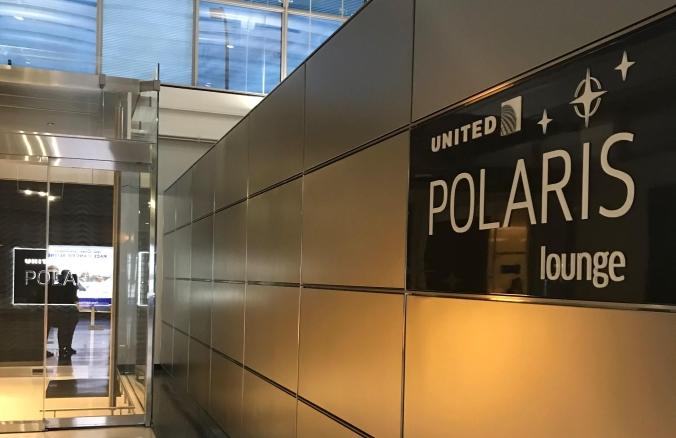 PolarisEntrance2